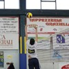 20182019- C Maschile - 16.03.2019 - Foris Index vs Volley Club Cesena Riv 0-3