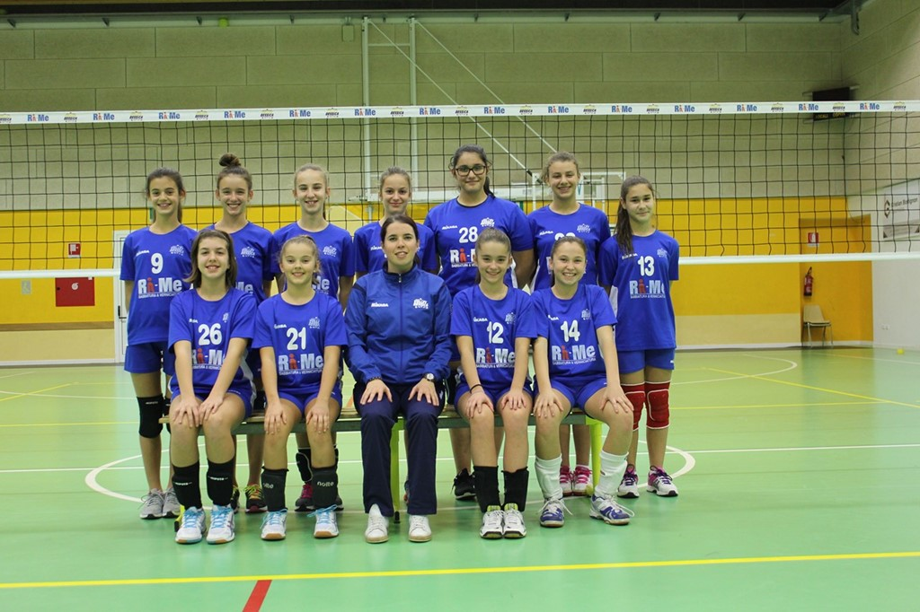 UNDER 13 FEMMINLE 2016 / 2017